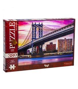 "Пазлы ""Манхэттенский мост, Нью-Йорк, США"", 380 эл"