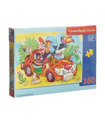 """Пазли """"Крута мавпочка і її авто"""", 260 елементів В-РU26204"""